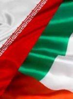 پاسخ ایران به ادعای پوچ امارات درباره جزایر سهگانه ایران
