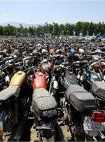 پرفروشترین موتورسیکلتهای بازار چه قیمتی دارد؟