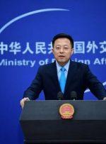 چین: آمریکا سیاست اشتباه فشار حداکثری علیه ایران را پایان دهد
