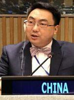 چین به توافقنامه امنیتی آمریکا، انگلیس و استرالیا در شورای حکام اعتراض کرد