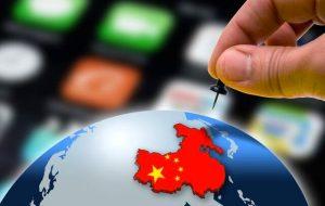کاهش ذخایر ارزی چین | هوشمند نیوز