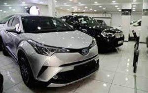 کاهش  ۸۰ درصدی قیمت خودروی خارجی+ فیلم