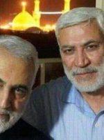 کشته شدن افسران آمریکایی و اسرائیلی که در ترور سردار سلیمانی دست داشتند