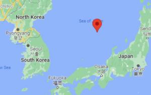 گارد ساحلی ژاپن می گوید به نظر می رسد کره شمالی یک موشک دیگر پرتاب کرده است