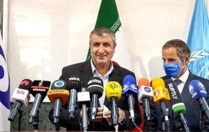 بازتاب توافق ایران و آژانس در رسانههای مطرح دنیا