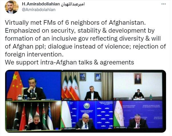 گزارش توئیتری امیرعبداللهیان از نشست همسایگان افغانستان