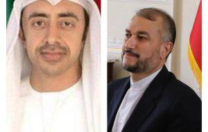 گفتگوی تلفنی وزیران خارجه ایران و امارات