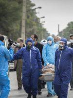 ۲۳۹ نفر فوتی جدید کرونا در کشور؛ آمار مرگومیرها به ۱۲۰هزار مرگ نزدیک شد