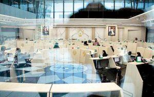 ۷بورسی افزایش سرمایه میدهند   هوشمند نیوز
