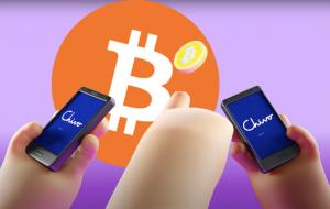 Chivo نیم میلیون کاربر 200 دستگاه خودپرداز السالوادور