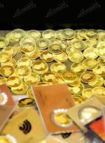 قیمت سکه و طلا کاهشی شد