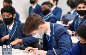 ویدئو / تمهیدات بریتانیا برای برگزاری حضوری کلاسهای درس
