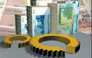 افزایش۵۱درصدی تسهیلات پرداختی به بخش های اقتصادی