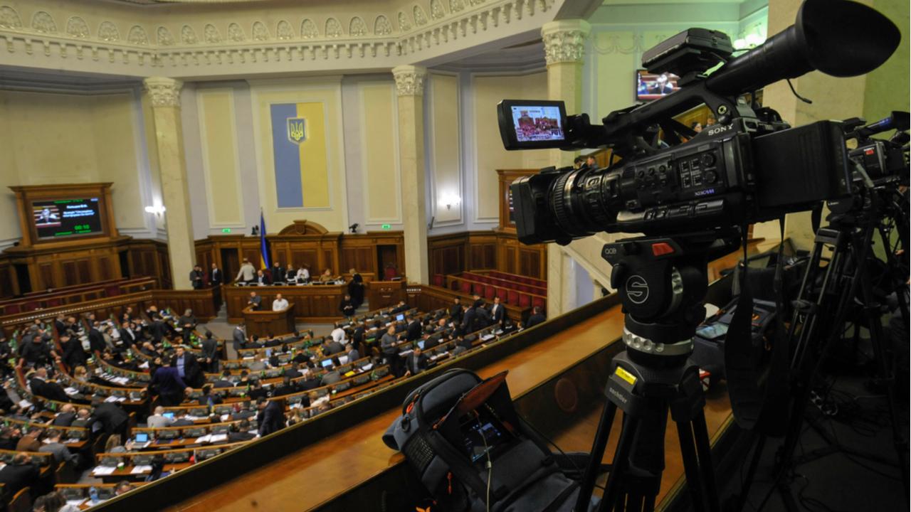 اوکراین قانون