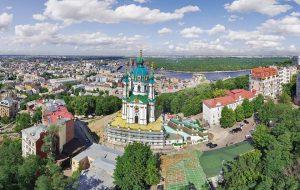 با تور مجازی به پایتخت اوکراین سفر کنید