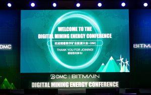 Bitmain با موفقیت کنفرانس معدن دیجیتال را جمع آوری کرد و متخصصان برتر را برای بحث در مورد آینده صنعت جمع آوری کرد