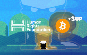 بنیاد حقوق بشر هدیه بیت کوین می دهد