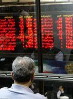 گزارش بورس ۲٧ شهریور ۱۴۰۰