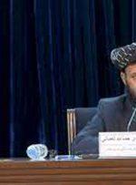 ببینید   شرط طالبان برای برگشت زنان به محل کارشان در شهرداری