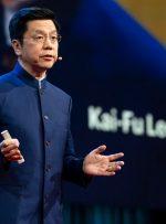 """TR Labs راه اندازی NFT ها با الهام از کتاب Kai-Fu Lee و Chen Qiufan """"AI 2041"""""""