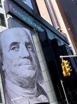 گزارش دموکرات های کنگره آمریکا برای پرداخت هزینه های بایدن توسط رویترز