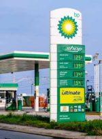 BP می گوید تقریباً یک سوم ایستگاه های سوخت انگلستان در حالت خالی کار می کند
