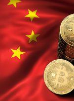 Crackdown چین باعث انتقال گسترده Onchain ، کیف های سرد 3 میلیارد دلار بیت کوین و 800 هزار اتر می شود – اخبار بیت کوین