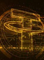 SEC درخواست قانون آزادی اطلاعات در مورد اسناد Tether را رد می کند – اخبار بیت کوین
