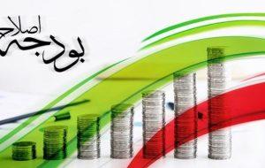 اصلاح ساختار بودجه؛ آخرین شانس برای رهایی از بحران اقتصادی