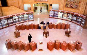 افتتاح نمایشگاه صنایع دستی حکاکی روی فلز