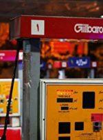 امکان حمله سایبری دوباره به سامانه هوشمند سوخت وجود دارد؟
