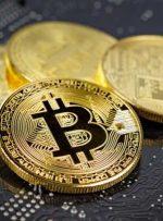 بورس اوراق بهادار نیویورک فهرست شرکت Crypto ، Bakkt روز دوشنبه را اعلام کرد