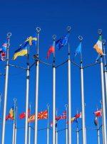 تجزیه و تحلیل فنی یورو – EUR/USD، EUR/CAD.  سطوح برای تماشا