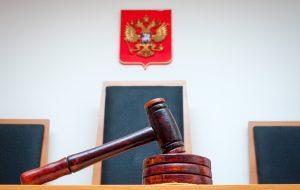 حکم دادگاه 17 مبادله رمزنگاری در روسیه را تهدید می کند – اخبار بیت کوین