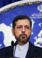 پاسخ ایران به گزارش مغرضانه گزارشگر ویژه سازمان ملل