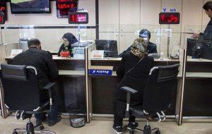 دسترسی مردم به نظام بانکی کشور را تسهیل خواهیم کرد