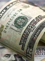 روز آرام دلار | هوشمند نیوز