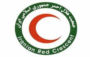 شورای عالی هلال احمر پس از ۷ ماه تشکیل میشود