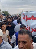 عراقیها به خیابانها آمدند – هوشمند نیوز