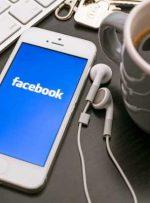 غول رسانه های اجتماعی، فیس بوک، سود در درآمد و بازپرداخت