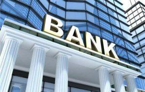 فهرست بهترین بانک های جهان منتشر شد