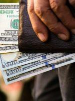 قیمت دلار ۶ آبان ماه۱۴۰۰