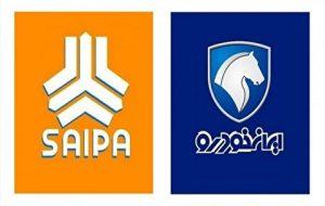 قیمت روز خودرو (سایپا و ایران خودرو) امروز سه شنبه ۲۰ مهر ۱۴۰۰ + جدول