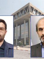 محمدعلی صائب، مدیر دفتر رییس صدا و سیما شد