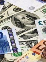 پیشنهاد مجلس به دولت درباره جایگزین ارز ۴۲۰۰ تومانی