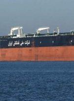 بارگیری ابر نفتکش ایرانی با ۲ میلیون بشکه نفت ونزوئلا