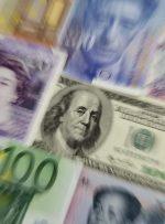 صندوق مبادله هنگ کنگ در سه ماهه سوم 1.70 میلیارد دلار ضرر سرمایه گذاری داشته است -HKMA توسط رویترز