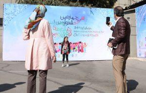 حضور محمد سلوکی و جنابخان در افتتاحیه جشنواره فیلم کودکانونوجوانان