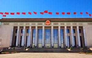 چین به دنبال مقام قضایی برای محکومیت و محکومیت فعالیت های رمزنگاری است: گزارش – CoinDesk