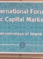 پایان اولین روز سیزدهمین دوره بینالمللی بازار سرمایه اسلامی (ICM)